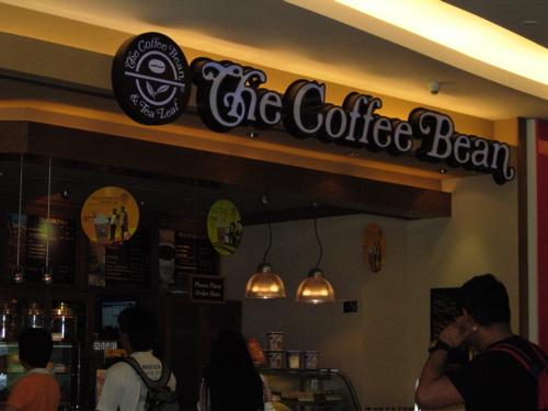 Sg_coffee